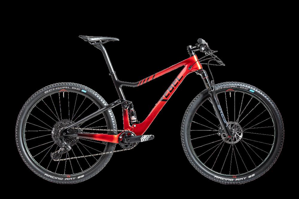 rebel wildcat full suspension mountainbike